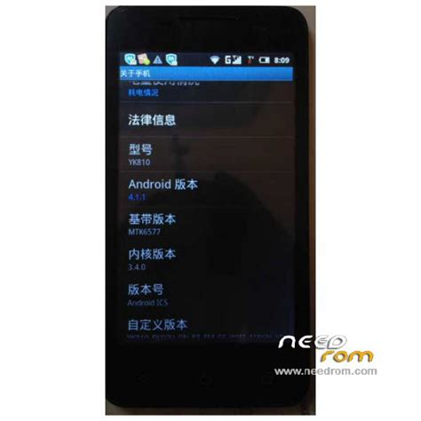 ROM SunUp CU888   [Official] add the 03/30/2014 on Needrom