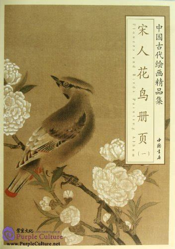Selected Ancient Chinese Paintings: Flowers and Birds